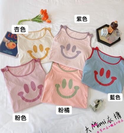 微笑無袖褲裝(5色)
