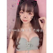 夢幻馬卡龍平口止滑內衣(4色)