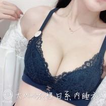 本沫輕奢性感蕾絲內衣(4色)