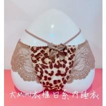 假丁造型性感內褲(3色)