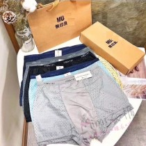 男生冰絲內褲(一盒5條)