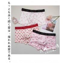 日系可愛塗鴉情侶內褲-男款(2款)