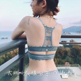 夏季必備馬卡龍美背內衣(4色)